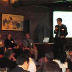 """Future of Media In Asia?"", June 4, 2008, The FCC"