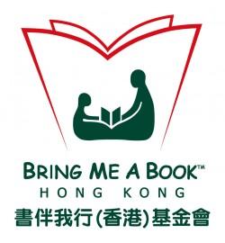 BMAB logo_billingal