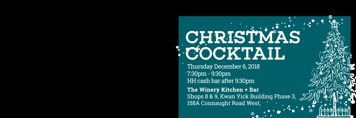 SOPA Christmas Cocktail 2018