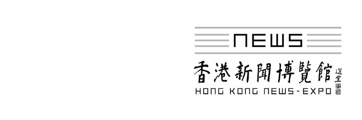 HKNE-Soliloquy
