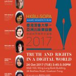 HKBU-SOPA Award Winners Forum 2017
